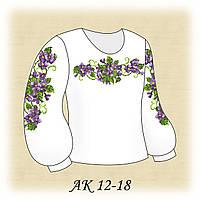 Заготовка сорочки для девочки для вышивания АК 12-18 Фиалка