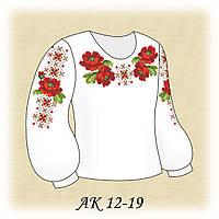 Заготовка сорочки для девочки для вышивания АК 12-19 Яркие Маки