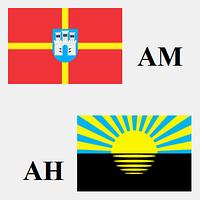 Грузоперевозки Житомир - Донецкая область