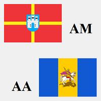 Грузоперевозки Житомир - Киев