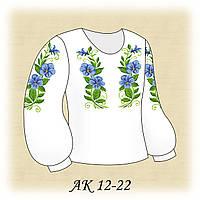 Заготовка сорочки для девочки для вышивания АК 12-22 Вьюнок
