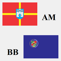 Грузоперевозки Житомир - Луганская область