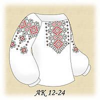 Заготовка сорочки для девочки для вышивания АК 12-24 Украиночка