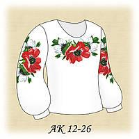 Заготовка сорочки для девочки для вышивания АК 12-26 Яркие Анемоны