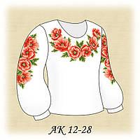 Заготовка сорочки для девочки для вышивания АК 12-28 Нежность Маков