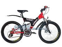 """Горный велосипед Azimut Sprint 24"""" GD"""