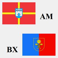 Грузоперевозки Житомир - Хмельницкий