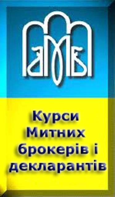 Курсы брокеров киев строение свечи форекс