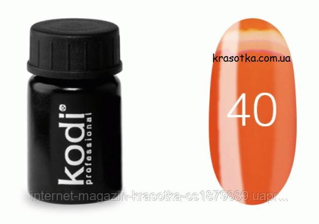 Гель-краска Kodi №40