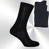 Житомирские носки мужские.