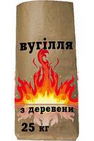 Мешки под древесный уголь 1.5 кг