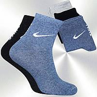 Носки с логотипом мужские, SPORT