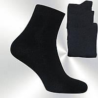 Носочки детские турецкие BAMBU ND25200016