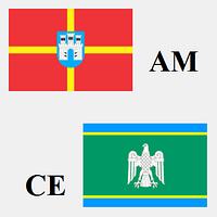 Грузоперевозки Житомир - Черновцы