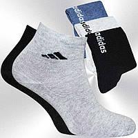 Носки низкие женские SPORT SZ25200011
