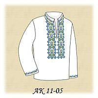 Заготовка сорочки для мальчика для вышивания АК 11-05