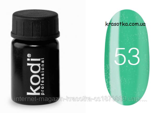 Гель-краска Kodi №53