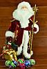 Дед Мороз 53 см в бордовой шубе с золотым узором 0454, фото 4