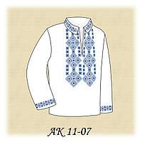 Заготовка сорочки для мальчика для вышивания АК 11-07