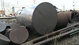 Круг поковка 520 мм сталь 40Х, фото 4