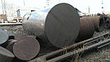 Круг поковка 485 мм сталь 40Х, фото 4