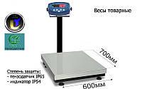 Товарные весы Аксис BDU300С-0607-Б, до 300 кг,  размер площадки 600х700 мм