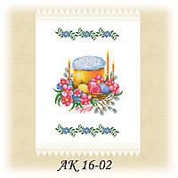 Заготовка пасхального рушника для вышивания АК 16-02