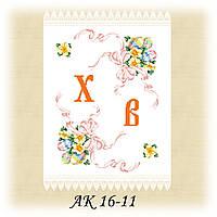 Заготовка пасхального рушника для вышивания АК 16-11