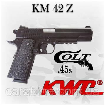 Мощный пневматический пистолет KWC KM42 Z (Colt 1911)