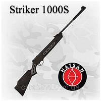 HATSAN Striker 1000S пневматическая винтовка