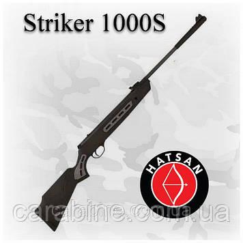 Пневматическая винтовка Hatsan Striker 1000S  магнум класса (хатсан  страйкер 1000 с)