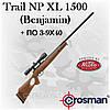 Crosman Benjamin Trail NP XL 1500 пневматическая винтовка с газовой пружиной ПО 3-9Х40, фото 2