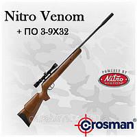 Crosman Nitro Venom RM, пневматическая винтовка с газовой пружиной и ПО 3-9х32, фото 1