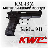 Пневматический пистолет KWC KM43Z  Jericho 941