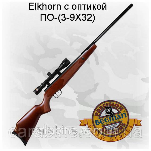 Beeman Elkhorn ПО-(3-9X32), с оптическим прицелом  (Биман Елькхорн)