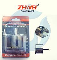Коронка алмазная трубчатая по стеклу и керамике 85мм Zhiwei Tools