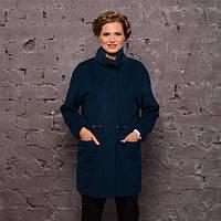 Пальто oversize  44 - 54р, морская волна