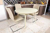 Стол обеденный GREENWICH  (Гринвич) NS, 3 цвета