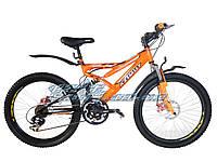 """Горный двухподвесный велосипед Azimut Venus 24"""" GD"""