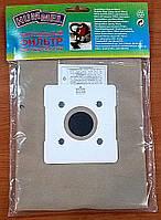 Hummel 23T Мешок для пылесоса многоразовый универсальный текстильный флизелиновый (змейка), фото 1