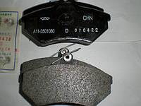 Тормозные передние колодки без ABS Geely CK
