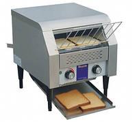 Тостер конвейерный 261309 Hendi (профессиональный)