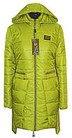 Женская удлиненная куртка -плащ  44-56р яблоко