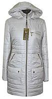 Женская куртка - плащ деми  до большого размра 44-60р шампань