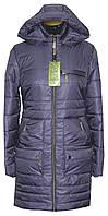 Женская куртка - плащ деми  до большого размра 44-60р серый