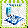 Акупунктурный коврик «Релакс-Бабочка», 50х55 см