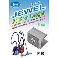 Jewel FB16, Фильтр-мешок для пылесоса Универсальный для большинства моделей одноразовый(фильтровальная бумага), фото 1