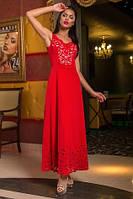 Восхитительное нарядное длинное платье в пол с перфорацией красное