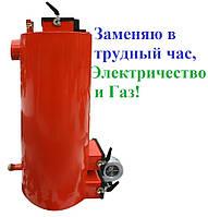 Твердотопливный Котел Energy SF 90kW от производителя От 600 м2 до 1000 м2 До 20 дней на одной загрузке угля