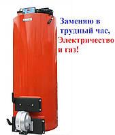 Универсальный котел Энергия ТТ 90kW от производителя От 600 м2 до 1000 м2 До 20 дней на одной загрузке угля